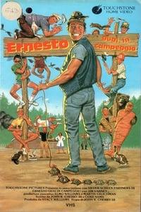 copertina film Ernesto+guai+in+campeggio 1987