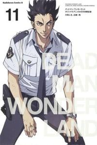 Deadman Wonderland: Akai Naifu Tsukai