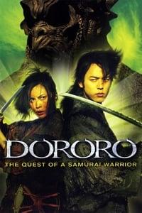 copertina film Dororo 2007