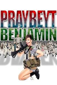 copertina film Praybeyt+Benjamin 2011