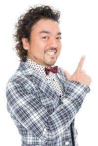 Papaya Suzuki