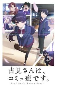 Komi-san wa Komyushou Desu (2021)