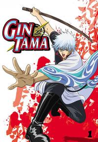 Gintama S01E28