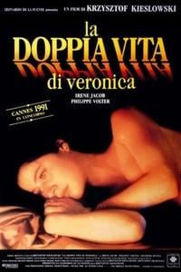 copertina film La+doppia+vita+di+Veronica 1991