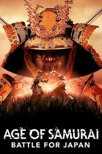 Le Temps des samouraïs : Les Origines sanglantes du Japon (2021)