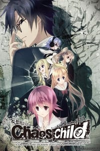 CHAOS;CHILD 第0話