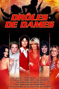 Drôles de dames (1976)
