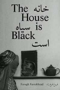 خانه سیاه است