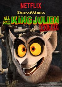 Roi Julian! L'élu des lémurs: en exil (2017)