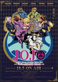 Watch JoJo's Bizarre Adventure Part 5 : Golden Wind all episodes and seasons full hd online now