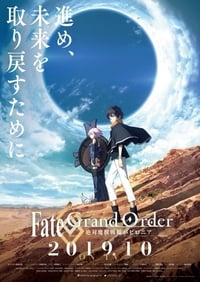 copertina serie tv Fate%2FGrand+Order%3A+Absolute+Demonic+Front+-+Babylonia 2019