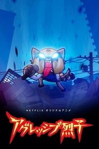 copertina serie tv Aggretsuko 2018