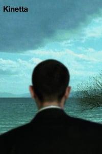 copertina film Kinetta 2005