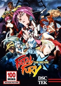 copertina film Fatal+Fury%3A+The+Motion+Picture 1994