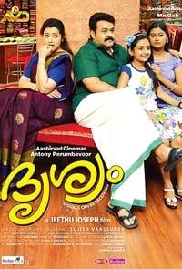 copertina film Drishyam 2013