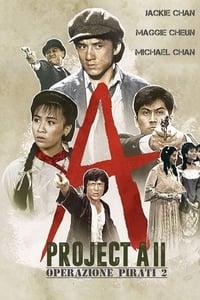 copertina film Project+A+II+-+Operazione++pirati+2 1987