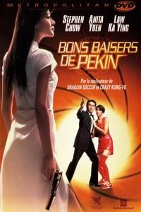 Bons baisers de Pékin (1994)