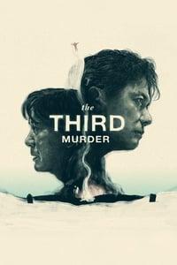 三度目の殺人