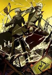 copertina serie tv Persona+4+The+Animation 2011