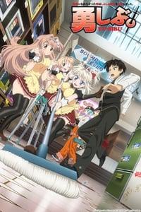 copertina serie tv Y%C5%ABsha+ni+Narenakatta+Ore+wa+Shibushibu+Sh%C5%ABshoku+o+Ketsui+Shimashita. 2013