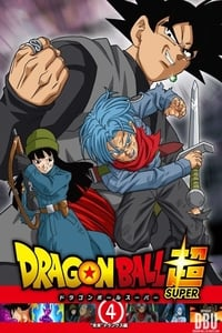 copertina serie tv Dragon+Ball+Super 2015