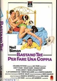 copertina film Bastano+tre+per+fare+una+coppia 1980