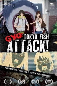 copertina film Gyo 2012