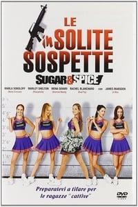 copertina film Le+insolite+sospette 2001