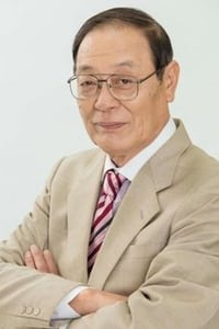 Shin Aomori