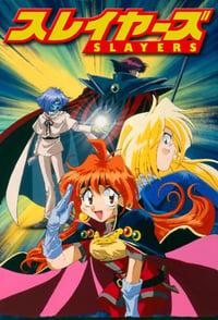 copertina serie tv Un+incantesimo+dischiuso+tra+i+petali+del+tempo+per+Rina 1995
