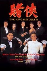 God of gamblers 2 (1990)