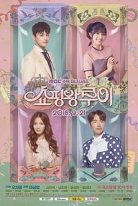 Shopping King Louie S01E10