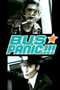 Bus Panic!!!