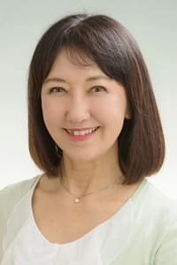 Eiko Hisamura