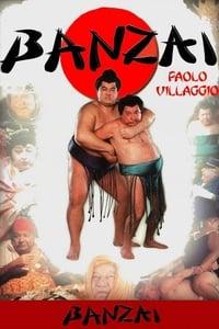 copertina film Banzai 1997