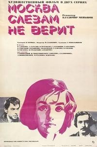 copertina film Mosca+non+crede+alle+lacrime 1980