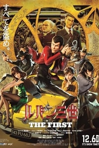 Lupin 3: The First