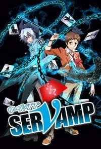 copertina serie tv Servamp 2016
