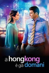 copertina film A+Hong+Kong+%C3%A8+gi%C3%A0+domani 2016