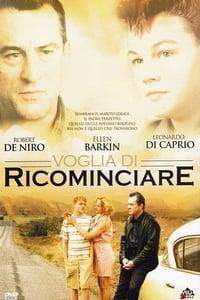 copertina film Voglia+di+ricominciare 1993