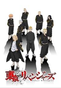 copertina serie tv Tokyo+Revengers 2021