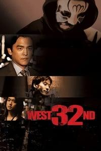 웨스트 32번가