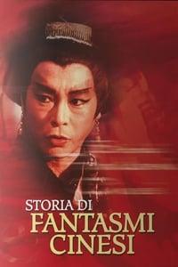 copertina film Storia+di+fantasmi+cinesi 1987