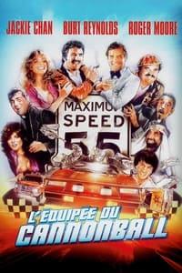 L'Équipée du cannonball (1981)