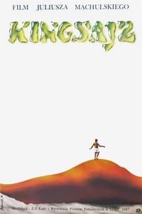 copertina film King+Size 1988