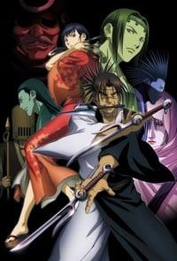 copertina serie tv Blade+of+the+Immortal 2008
