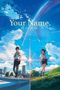 copertina film Your+Name. 2016