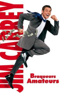 Braqueurs amateurs (2006)