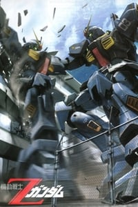 copertina serie tv Mobile+Suit+Z+Gundam 1985