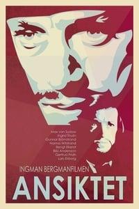 Le Visage (1958)